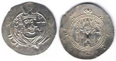 Ancient Coins - Item #5149, IRANIAN silver coin, Abbasid Governors of Tabaristen, Hani ibn Hani,  1/2 dirham, (PYE 138/173AH/AD789) Album #69, Malek 114.22