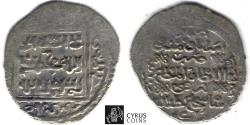 Ancient Coins - Item #31162 Muzaffarid dynasty Shah Shuja' (AH 759-786) AR 2-dinars, Abarquh / Abarkuh mint, AH 771, Album #2282.7 rare mint bold strike with clear date and mint XF