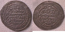 Ancient Coins - ITEM #1521 BUWAYHID (BUYID) MEDIEVAL IRAN, 'Adud al-Dawla عضدالدوله  minting coin in name of Rukn al-Dawla (AH 335-366), dirham from Shiraz dated AH 360 ALBUM 1550-1