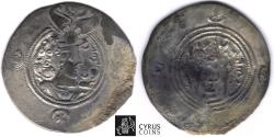 Ancient Coins - ITEM #20187 SASANIAN (ANCIENT IRAN), KHUSRU (PARVIZ) II (AD 591-628), AR DRACHM, NYHC FOR Nishabur MINT, YEAR 21? not clear, SIMILAR TO SELLWOOD 61 type 1, price reflects condition