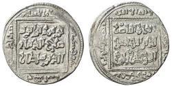 Ancient Coins - ITEM #1436 AYYUBID, AL- NASIR SALAH AL-DIN YUSUF (SALADIN) AH 564-589 AR SILVER DIRHAM, Dimashq MINT (VERY RARE), AH 585 , ALBUM 787.3 (ONE YEAR ONLY) VERY FINE