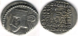 Ancient Coins - Item #19606, KINGS OF PARTHIA. VARDANES II. CIRCA 55-58 AD. AR DRACHM. ECBATANA MINT, Sellwood 69.13, Shore 384, Assar 421