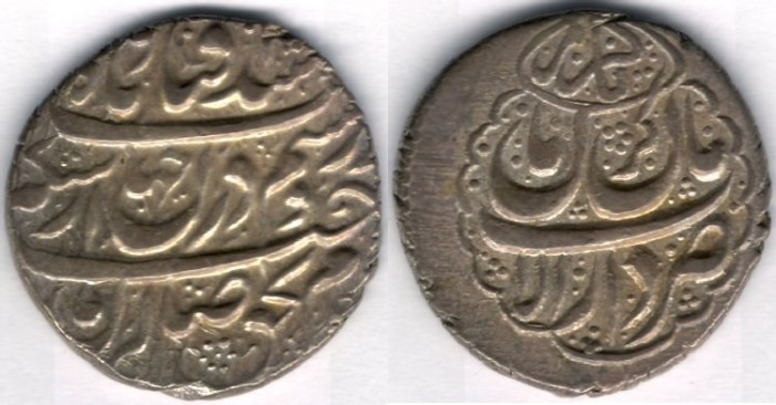 World Coins - Item #3459, IRANIAN silver coin, Karim Khan Zand, AR abbasi, VERY RARE (RR) Kerman mint,  NOT DATED Excellent strike (EF+)
