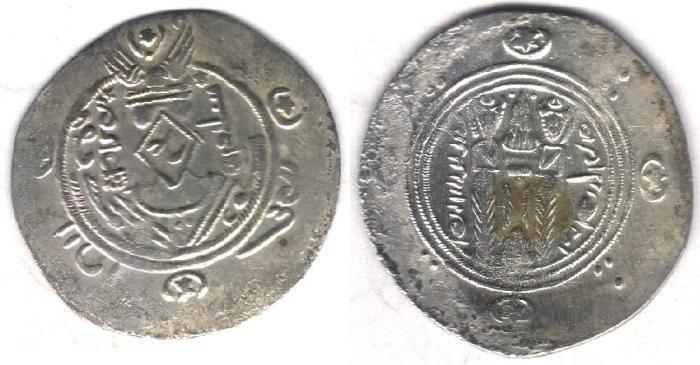 Ancient Coins - Item #5136, IRANIAN silver coin, Abbasid Governors of Tabaristen, Sulayman ibn Musa,  1/2 dirham, (PYE 136/171AH/AD787) Album #65 (SCARCE), Malek 106