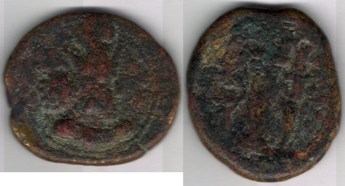 Ancient Coins - Item #2074 Sasanian, Shapur I, AD 240-270, AE Unit (8-chalkoi) , Gobl SN I/1, similar to Sellwood type #13, UNIQUE LARGEST SASANIAN COIN recorded!!! HIGHLY COLLECTIBLE!!
