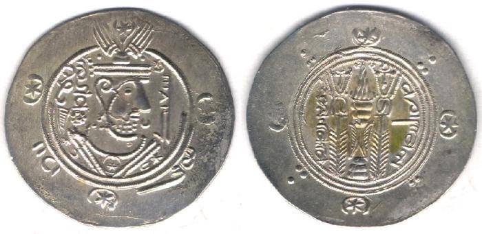 Ancient Coins - Item #5128, IRANIAN silver coin, Abbasid Governors of Tabaristen, Sa'id ibn Da'laj,  1/2 dirham, (PYE 127/162AH/AD778) Album #58