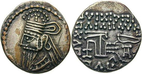 Ancient Coins - Item #19546, KINGS OF PARTHIA OSROES II CA 190 AD. DRACHM (AR; 18-19MM; 3.80G; 12H) ECBATANA MINT. Sellwood 85-1