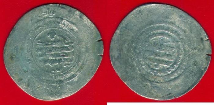World Coins - ITEM #1512 Samanid (Medieval Iran), Nuh II ibn Mansur I (AH 365-387), RARE Multiple dirham, Ma'dan mint, MITCHINER type M #22, Album 1469,
