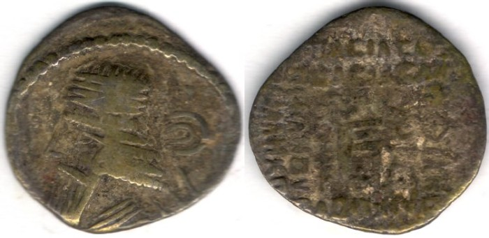 Ancient Coins -       Item #19559, KINGS OF PARTHIA: VOLOGASES I (51-78 AD). AR DRACHM (19X21MM; 2.91 Gr.) ECBATANA MINT, Sellwood 71.1