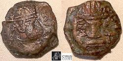Ancient Coins - Item #20189 Sasanian (Ancient Persia), Ardashir (ArTashir) I (AD 224-240), RARE AE SMALL UNIT (1/6 unit), GOBL #3. VERY FINE,
