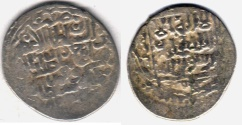Ancient Coins - ITEM #31118 TIMURID (IRAN) SHAHRUKH (AH 807-850) AR TANKA, QUMM (قم ) MINT, DATED 833AH (AD1431), ALBUM #2405, RARE/HARD TO FIND MINT!