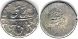 Ancient Coins - ITEM #33125, NADIR'S GRANDSON, SHAHRUKH AFSHAR, AR RUPI SILVER MASHHAD MINT, THIRD REIGN 1187AH (1774) ALBUM 2783 (TYPE E) RARE PIECE!!