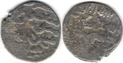 Ancient Coins - ITEM #31102 ILKHANID (PERSIAN MONGOLS) ABAQA (AH 665-680) UIGHUR/ARABIC LEGENDS, AR SILVER DIRHAM, minted in TUS only, no DATE, ALBUM #C2130, VERY RARE