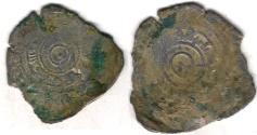 Ancient Coins - ITEM #1417 FATIMID, al-Aziz AH 365-386, AR SILVER broad DIRHAM, MINT and DATE not visible, broad flan (RARE) , ALBUM W705,