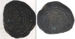Ancient Coins - ITEM #5165, ARAB SASANIAN AR DIRHAM 'Abd Allah ibn Umayya, AH 74-77 (AD 695-697), DATEd AH75 (AD696) ALBUM #30, SIIJISTAN (SK) MINT. VERY RARE COIN.