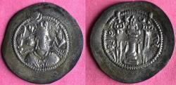 Ancient Coins - ITEM #20122 SASANIAN KINGS OF PERSIA. JAMASP* or ZAMASP (AD 496-498) AR DRACHM, dated year 3 (498), minted in AHWAZ,  GOBL I/1, RARE