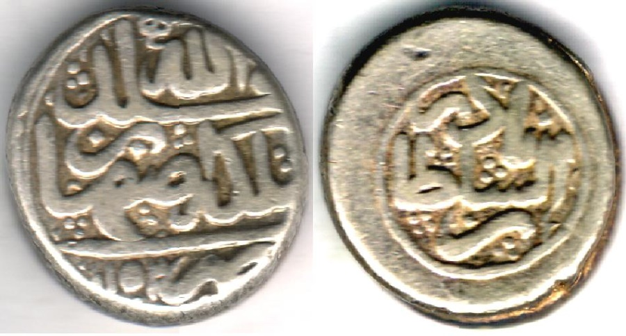 World Coins - ITEM #33131, IRAN, NADIR (NADER) SHAH AFSHAR, 6-SHAHI AR SILVER COIN, ISFAHAN MINT, AH 1152 (AD1739), ALBUM 2747, KM 376. Owning part of history never has been this good!!
