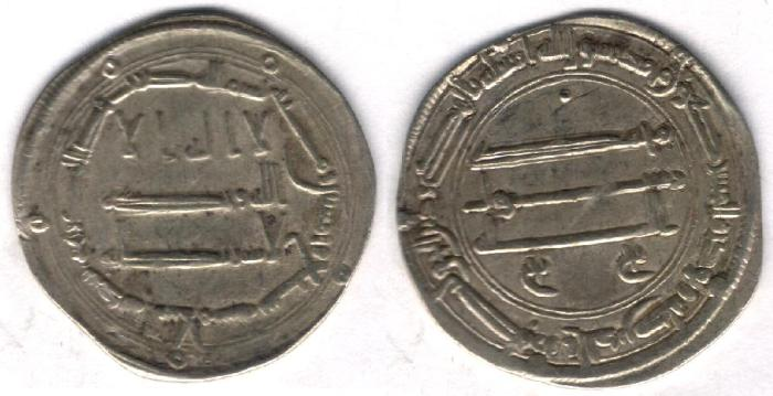 World Coins - Item #13104 Abbasid Empire (Medieval Islam), temp. al-Mansur (AH 136-158), Silver dirham, 157AH, Madina al-Salam (Baghdad) mint, Album #213.1, Affordable Piece of History