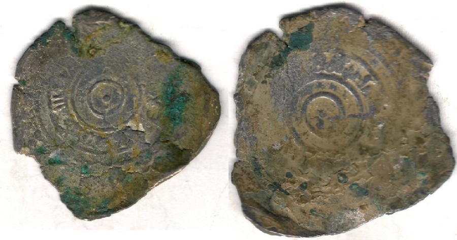 World Coins - ITEM #1417 FATIMID, al-Aziz AH 365-386, AR SILVER broad DIRHAM, MINT and DATE not visible, broad flan (RARE) , ALBUM W705,