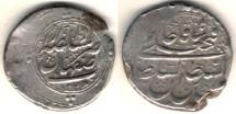 Ancient Coins -      Item #35334 Qajar (Iranian Dynasty), Fath'Ali Shah (AH 1212-1250), VERY RARE silver 1/3 Riyal, Isfahan Mint, 1246 AH, Album 2890/ KM#685 (type D)