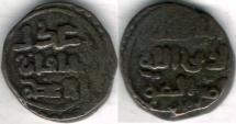 Ancient Coins - ITEM #3047 Chingizid (Medieval Iran), Chingiz Khan (AH 603-624), AE Jital, (Ghazna) mint, Album #1969, Tye 329, SHARP XF, impressive condition!!