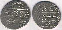 Ancient Coins - Item #3187 Timurid (Iran) Shahrukh (AH 807-850) AR tanka, Yazd mint, Dated 839AH (AD1437), Album #2405, SCARCE MINT!!