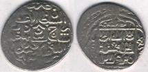 Ancient Coins - Item #3187 Timurid (Iran) Shahrukh (AH 807-850) AR tanka, Yazd mint, Dated 839AH (AD1437), Album #2405, SCARCE MINT!!