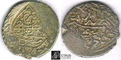 Ancient Coins - ITEM #32460 SAFAVID DYNASTY: MUHAMMAD KHUDABANDAH (AH 985-995) SILVER 2-SHAHI (muhammadi), Tabriz MINT, AH 993 (AH 1586), ALBUM #2624 WITH COUNTERMARK ON an uncertain coin of ruler