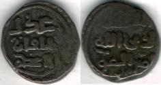 Ancient Coins - ITEM #3047 Chingizid (Medieval Iran), Chingiz Khan (AH 603-624), AE Jital, (Ghazna) mint, Album #1969, Tye 329, SHARP XF, impressive condition!!