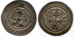 Ancient Coins - ITEM #20166, SASANIAN (ANCIENT Persia), KHUSRU (Anushirvan) I (AD 531-579), AR DRACHM, RD/LD FOR RAYY MINT, YEAR 10 DATED (AD 541), SIMILAR TO SELLWOOD 54, GOBL SN II/1 (G-195)