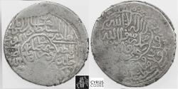 Ancient Coins - ITEM #32473 SAFAVID DYNASTY, PERSIAN KINGS: ISMA'IL I (AH 907-930/ AD 1501-12) SILVER 2-SHAHI, QAVIN MINT, RARE ALBUM #2575, A Large Coin of the Founder of SAFAVIDS