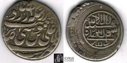 Ancient Coins - Item 35425 Muhammad Hasan Khan Qajar (AH 1163-1172/ AD 1750-59) AR Silver Rupi, Rasht mint 1170 AH (1757) SCARCE, KM 504, Album 2827 type A, good VF