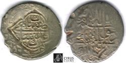 Ancient Coins - ITEM #32449 SAFAVID DYNASTY: MUHAMMAD KHUDABANDAH (AH 985-995) SILVER 2-SHAHI (muhammadi), ISFAHAN MINT, NO DATE, ALBUM #2624 WITH COUNTERMARK ON Album 2018 SHARP XF