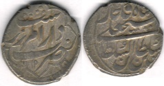 Ancient Coins - ITEM #35381 QAJAR (IRANIAN DYNASTY), FATH'ALI SHAH (AH 1212-1250), SILVER RIYAL, RASHT MINT (SCARCE), dated AH 1219 (1804), ALBUM #2878, KM#678 (TYPE B) Affordable piece of history