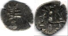 Ancient Coins - Item #4786 Kings of Persis, Artaxerxes II (Ardashir) ca. 2nd half of first century BC AR OBOL, Alram 578, Tyler-Smith NC (2004) #86,  With a symbol behind bust. Full impressive obverse but an unusual reverse.