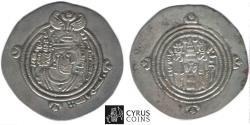 World Coins - ITEM #5183, ARAB SASANIAN AR DIRHAM 'Ubayd Allah ibn Ziyad, AH 54-63 (AD 673-683), DATED  (AH 59/ AD 678) ALBUM #12, Basra (BCRA) MINT. See my note,