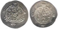 Ancient Coins - Item #5132, IRANIAN silver coin, Abbasid Governors of Tabaristen, JARIR,  1/2 dirham, (PYE 135/170AH/AD786) Album #64 (RARE)