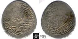 World Coins - Item #32350 Safavid (Persian Dynasty) Tahmasp I (AH 930-984) silver 2-Shahi, Astarabad mint, AH 978 (AD 1572), Farahbakhsh 34/9, Album #A2606 Zeno 85367, reigned 54 long years!!