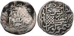 World Coins - ITEM #2909 TIMURID: TIMUR (TIMERLANE) AH 771-807, AR miri (dirham=1/4 tanka), Samarkand (سمرقند), ALBUM #2381, ! CRUDE STRIKE, dated AH 801 (AD 1399-1400) SCARCE DATE