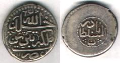 World Coins - ITEM #33151, IRAN, NADIR (Nader) SHAH AFSHAR, 6-shahi AR silver coin, Tabriz MINT, AH 1151 (AD1738), Album 2747, KM 376 AFFORDABLE PIECE OF HISTORY!!