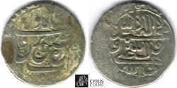 Ancient Coins - ITEM #32403, SAFAVID DYNASTY: SHAH SULTAN HUSSEIN or Husayn (AH 1105-1135) SILVER ABBASI, IRAVAN MINT, AH1125 (AD1712), ALBUM #2678, KM 269 (type C), SCARCE TYPE RARE MINT