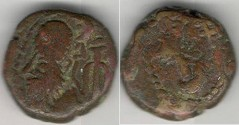 Ancient Coins - Item #5323, Ancient Persia, Elymais Dysnasty, Orodes II (Circa 130-147 AD), AE drachm, (De Morgan type 26) NICE STRIKE!! VERY RARE COIN