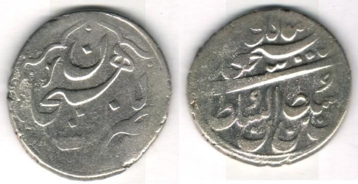 World Coins -      Item #35317 Qajar (Iranian Dynasty), Fath'Ali Shah (AH 1212-1250), silver Riyal, VERY RARE Lahijan لاهیجان Mint, No Date, Album #2878