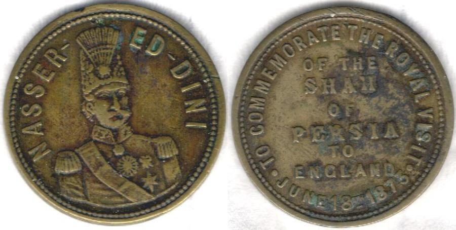 World Coins - ITEM 35403, IRAN QAJAR BRONZE COMMEMORATIVE MEDAL OF NASER AL-DIN SHAH, DATED JUNE 18th, 1873. SCARCE MEDAL