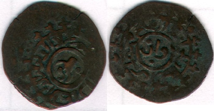 World Coins - ITEM #3037 Khwarizmshahs (Medieval Iran), 'Ala al-Din Muhammad 596-617AH AE jital, Kurzuwan mint, Not Dated, Album1738, Tye 270, well-centered