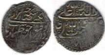 Ancient Coins - Item #32253 Safavid (Iranian Dynasty) Tahmasp II (AH 1135-1145) Silver abbasi, minted in Tabriz?, Album 2689, KM #303