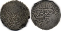 Ancient Coins - ITEM #32295 SAFAVID (IRANIAN DYNASTY) MUHAMMAD KHUDABANDAH (AH 985-995) SILVER 2-SHAHI, RASHT MINT, DATED on both sides AH990 (AD 1583), ALBUM #2620 TYPE B, RARE FOR DATE