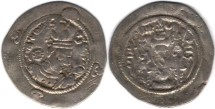 Ancient Coins -   Item #20103 Sasanian, Hormizd IV (Hurmuz), AD 579-590, AR drachm, NAR/NAL mint for Narmshir, dated AD 585, Gobl SN I/1