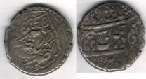 Ancient Coins - Item #3482, IRANIAN silver coin, Karim Khan Zand, 2-Abbasi, Tabriz (dated 1183AH) Type C, KM #523, Album 2796, Affordable Piece of History