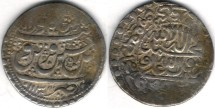 Ancient Coins -        Item #32229 Safavid (Iranian Dynasty) Shah Sultan Hussein (AH 1105-1135) silver Abbasi, Qazvin mint (SCARCE), AH1131 (AD1718), Album (3) #2683.2, KM #282, PLEASING COIN!!